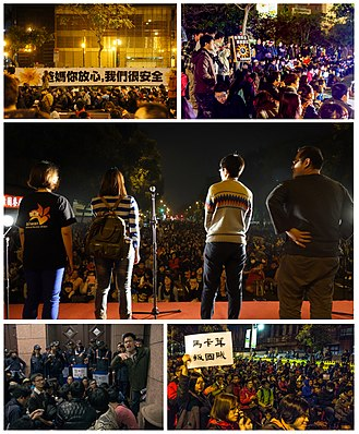 Chinese nationalism - Taiwanese Sunflower Student Movement protestors demonstrate against closer ties with China.
