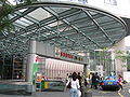 Suntec City Mall, Aug 06.JPG