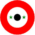 Syria Roundel.PNG