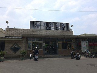Shetou railway station Railway station located in Changhua, Taiwan.