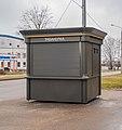 Tabakerka kiosk in Minsk 2.jpg