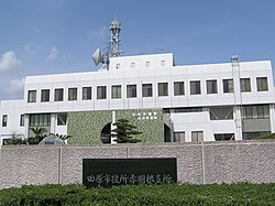 Tahara City Hall Akabane Branch 20040321.jpg