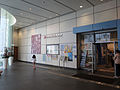 Tai Kok Tsui Municipal Services Building Level 3 Library Entrance 2014.jpg
