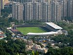 Tai Po Sport Ground.jpg