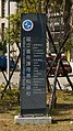 Tainan Taiwan National-Tainan-Junior-College-of-Nursing-01.jpg