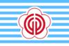 Flag of Taipei City
