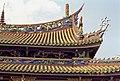 Taipei Confucius Temple 19970330 02.jpg