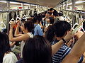 Taipei MRT Train full.jpg
