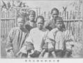 Taiwanese photo 01 around 1900.png