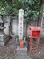 Takenobu Inari-jinja 016.jpg