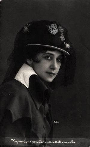 Tamara Karsavina - Tamara Platonovna Karsavina, St. Petersburg, circa 1915