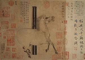 Tang dynasty art - Night Shining White, a handscroll attributed to Han Gan (active 742–756).