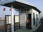 Tayoshi Station.JPG