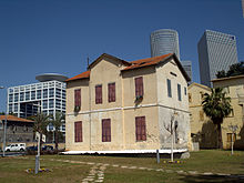 Templar buildings in the Sharona colony on Kaplan Street 2.jpg
