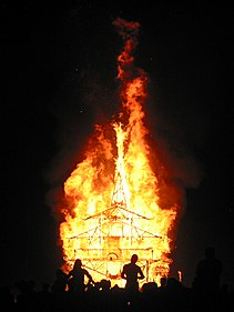 Temple Of Joy Aflame Burning Man 2002.jpg