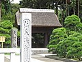 Tengaku-in's sanmon, Fujisawa, Kanagawa.jpg