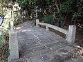 Tenman-sha Niji-Bashi, Midori Ward Nagoya 2009.JPG