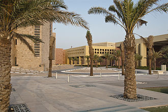 Texas A&M University at Qatar - Image: Texas A&M University at Qatar