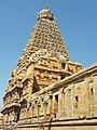 Thanjai Big Temple Chozha.jpg