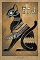 The Goddess Bastet.jpg