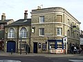 The Grapes - geograph.org.uk - 603414.jpg