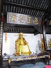 The Memorial Temple of Bao Zheng in Hefei 2012-06.JPG