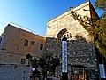 The Peace Garden, The Scottish Hostel, Jerusalem, Israel גן השלום, האכסניה הסקוטית, ירושלים - panoramio.jpg