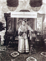 The Qing Dynasty Cixi Imperial Dowager Empress of China On Throne 3.PNG