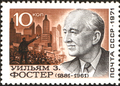 The Soviet Union 1971 CPA 4066 stamp (William Z. Foster and View of New York).png