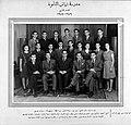 The graduating class of the Shamash High School.jpg