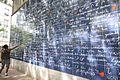 The love wall in Paris ...دیوار عشق در پاریس - panoramio.jpg