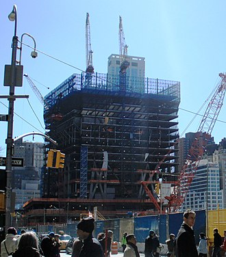 4 World Trade Center - Image: The new building