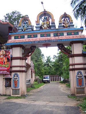 Thrikodithanam Mahavishnu Temple - The Temple Entrance