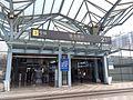 Tieli Road Station 20140220 122307.jpg