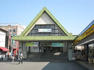 Kawagoeshi Station - The station entrance in 2009, before the addition of an access slope