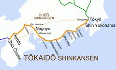 Bản đồ Tokaido Shinkansen.png