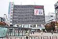 Tokyo - Okachimachi 01 (15127795304).jpg