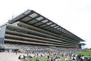 Tokyo Racecourse - Main grandstand at the Tokyo Racecourse