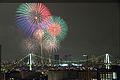 Tokyo bay fireworks 2015.jpg