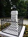 Tomb's I N Ulyanov.jpg