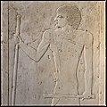 Tomb Chapel of Raemkai- False Door on West Wall MET EG558.jpg
