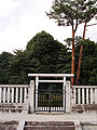 Tomb of Emperor Yosei.jpg