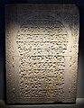 Tombstone, marble. From Andalusia (Spain). Ramadhan 435 AH (August 1044 CE). Islamic Art Museum (Museum für Islamische Kunst), Berlin.jpg