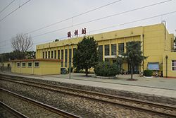 Tongzhou Railway Station (20160525104327).jpg