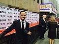 Tony Awards 2014 James Belyeu Red Carpet.jpg
