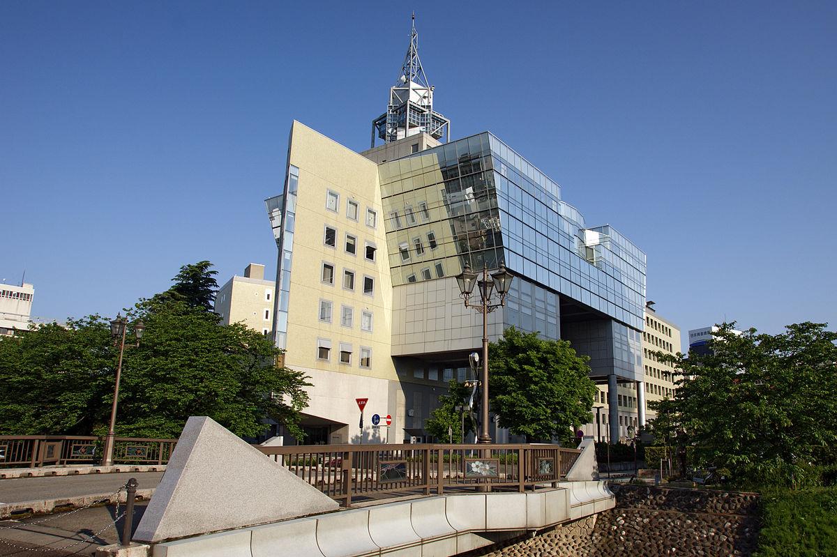 富山市役所 - Wikipedia