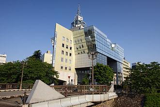 Toyama (city) - Toyama city hall