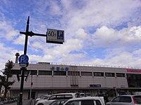Toyama Station - flickr(31).jpg