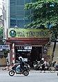 Trà Tiên Hưởng (鮮饗茶), 446 Nguyen Trai Road, Nam Tu Liem District, Hanoi, Vietnam.jpg