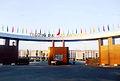 Trường Đại học An Giang (khu mới).jpg